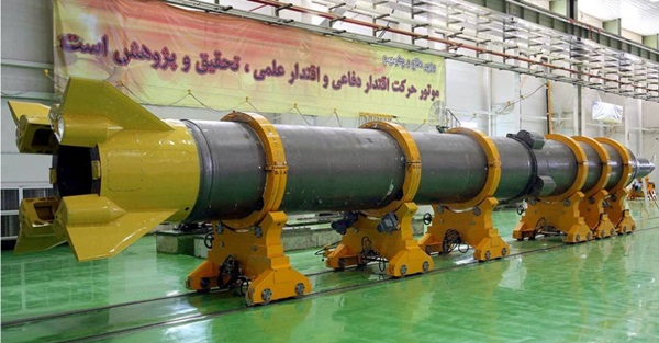 Sejjil, Iran advanced missile