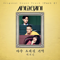 Download Mp3, MV, Video, Yerin Baek - Blooming Memories (Chicago Typewriter OST Part.2)