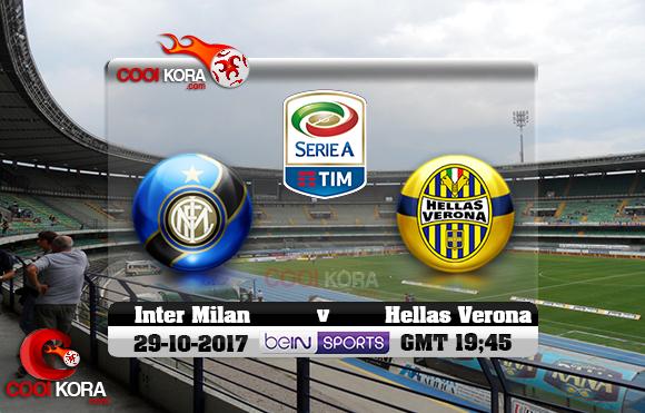 مشاهدة مباراة هيلاس فيرونا وإنتر ميلان اليوم 30-10-2017 في الدوري الإيطالي
