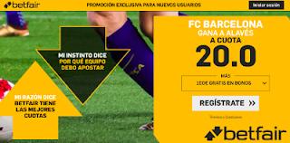 betfair supercuota liga Barcelona gana Alaves 18 agosto