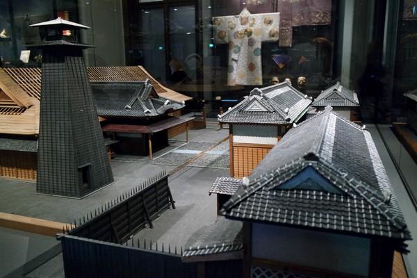 vienne weltmuseum