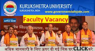 Kurukshetra University Recruitment 2017 Faculty Vacancy, 115 Posts