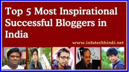 Most Inspirational Successful Bloggers