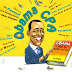 Download ObamaCPA – 2000$ Per Day Clickbank CPA Blueprint    CPA Tools