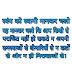 भय का भूत आप खुद जगाते हैं। best motivational story hindi