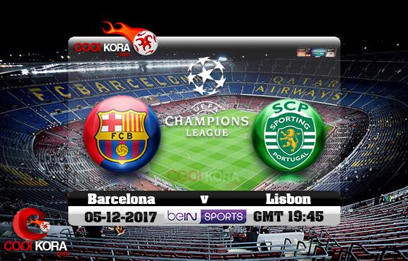 مشاهدة مباراة برشلونة وسبورتنج لشبونة اليوم 5-12-2017 في دوري أبطال أوروبا