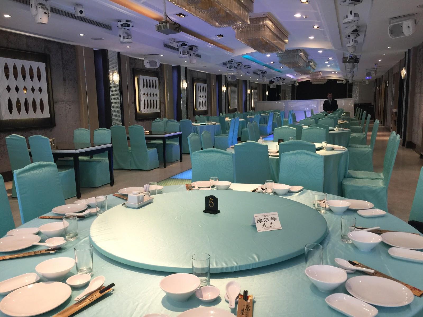 姜芬小世界: 20160410 蘆洲美食 富基漁港婚宴會館