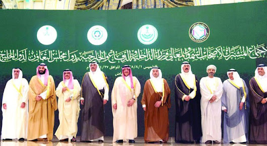 GCC achievements despite challenges highlighted