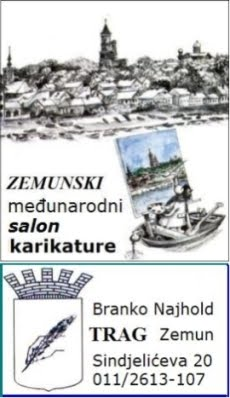 TRAG - Zemun Cartoon