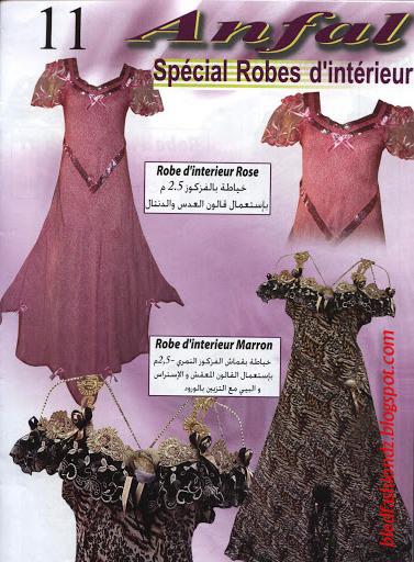 Robe Interieur Samira 2018 France Robes Blog