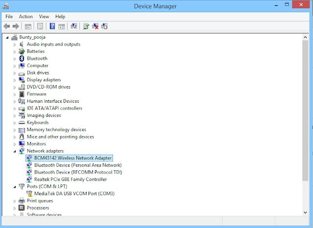 شرح  Large Send Offload لزيادة الأنترنت على نظام ويندوز 10