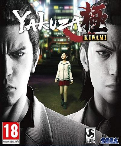 โหลดเกมส์ Yakuza Kiwami