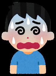 困る表情のイラスト5(男性)