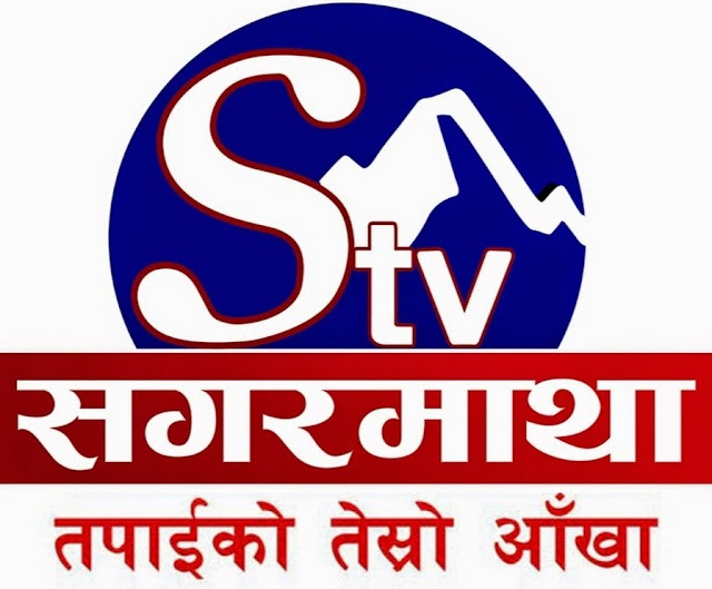 Sagarmatha TV Live – Watch Sagarmatha Television Live Online