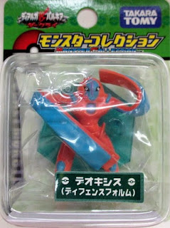 Deoxys figure defense form Tomy Monster Collection MC series