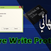 الحل النهائي لمشكلة القرص محمي من الكتابة ولجميع الاجهزة USB Pen Drive And Memory Card
