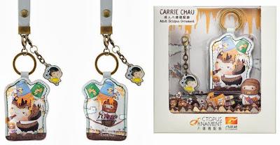 八達通卡 Octopus cards : Carrie Chau x 八達通配飾 (Blind Fly / Black Sheep)