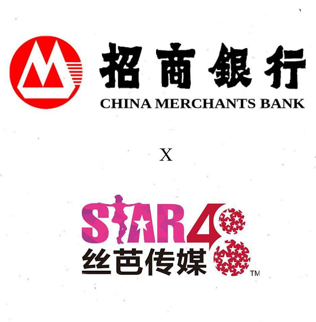 snh48 group star48 china markets bank