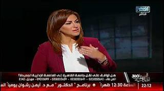برنامج المصرى أفندى 360 حلقة الاثنين 30-1-2017 على القاهره والناس