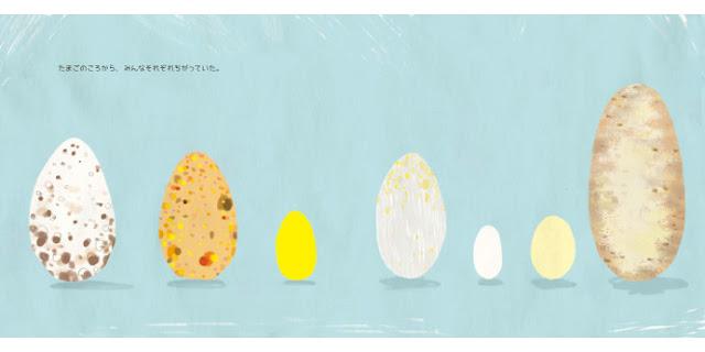 Página en japonés del cuento infantil ilustrado por Olga de Dios Pajaro Amarillo