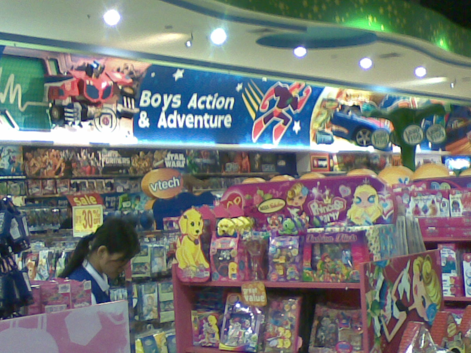 Revisiting Toys R Us