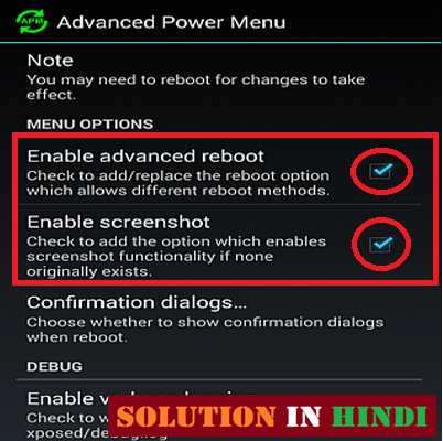 Xposed-Framework-Advanced-Power-Menu-Enable-In-Hindi