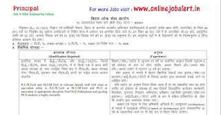 BPSC+Principal+jobs+in+engineering+colleges