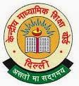 Central Board of Secondary Education (CBSE) Delhi Director & Section Officer Recruitment