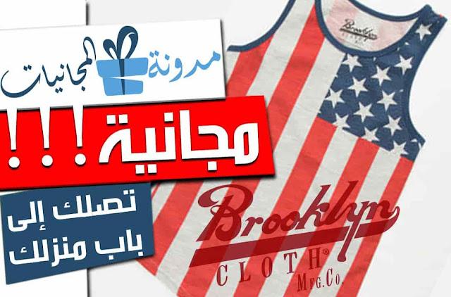 احصل على ملصقات Brooklyn Cloth مجانا الى باب منزلك