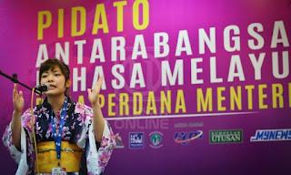 Pidato Antarabangsa Bahasa Melayu 2017,Penyertaan Kali Pertama Terus Ke Final