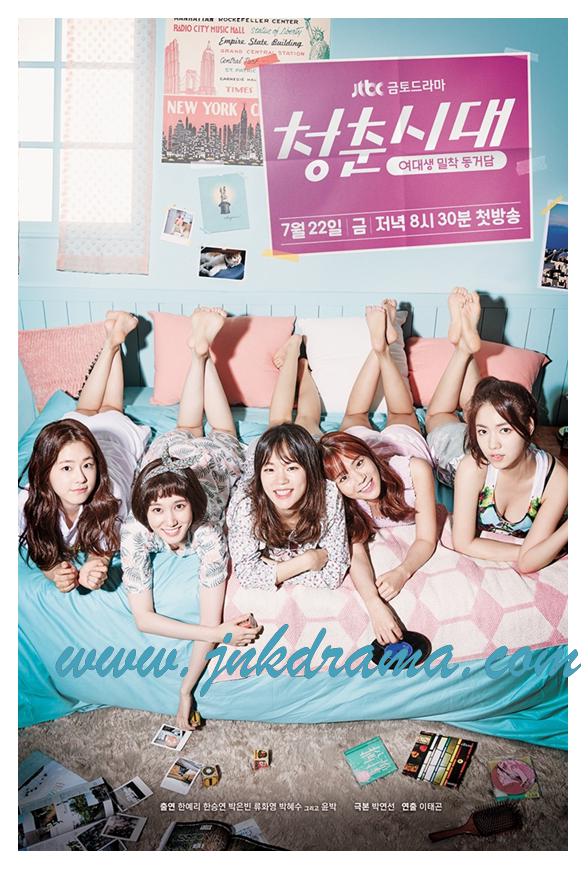 Drama Korea : Age of Youth Season 1 / 청춘시대 1 ( 2015 )