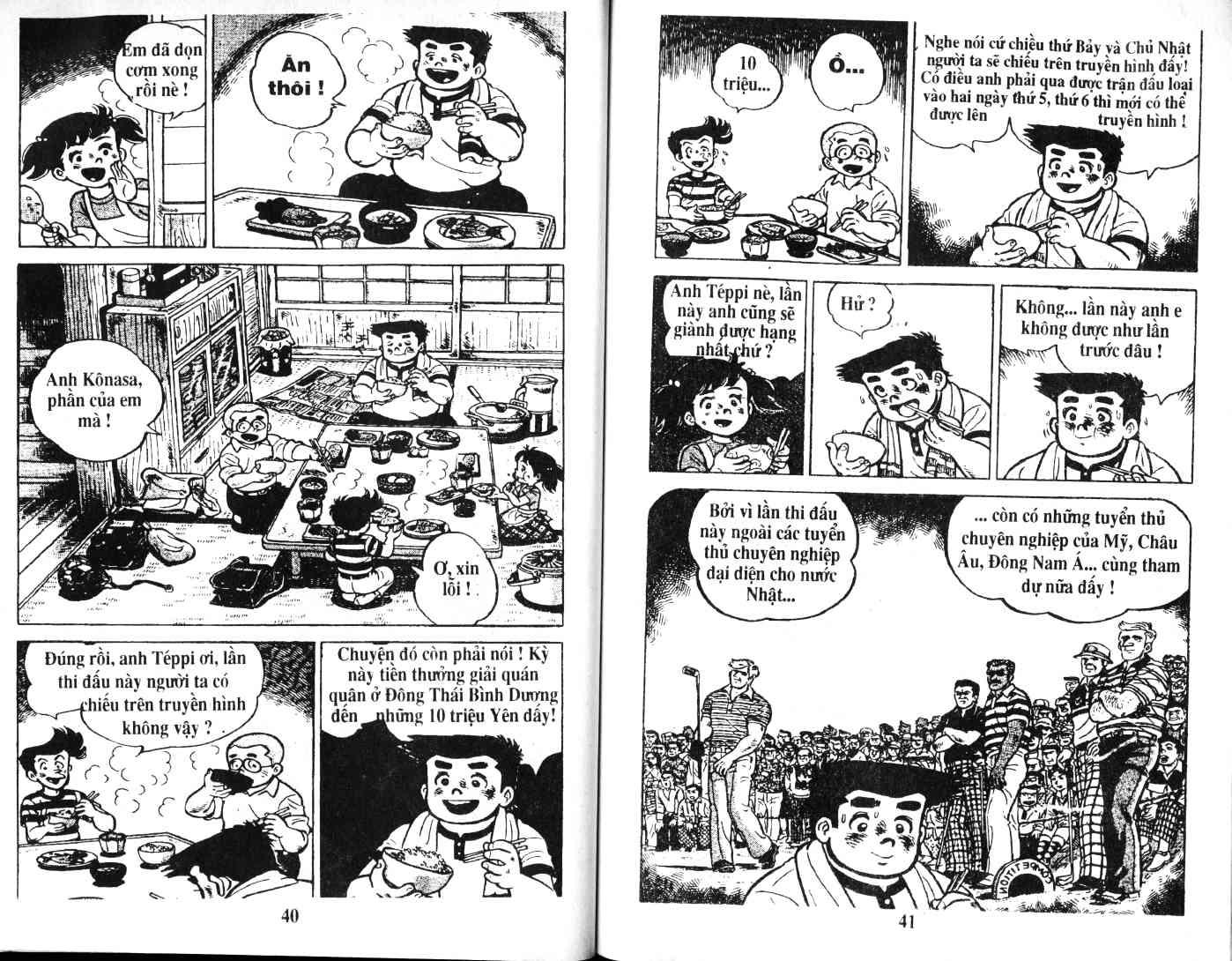 Ashita Tenki ni Naare chapter 35 trang 19