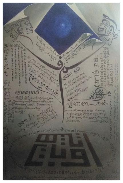 Pameran Kaligrafi Nasional