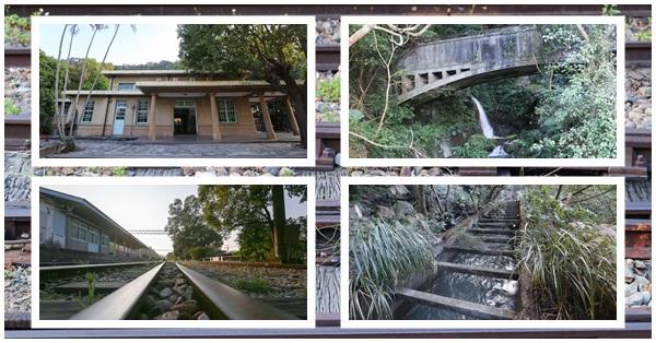 台中后里|泰安鐵道文化園區|泰安舊火車站|月台後方秘境百年后里圳水橋