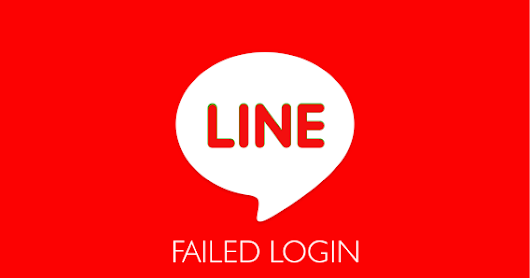 "Cara Mengatasi Login Line Error ""You Have Been Temporarily Restricted from Logging in Due to Multiple Failed Login"""