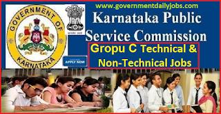 KPSC Recruitment 2017 – 18 for 1604 Group C Tech & Non Tech Job