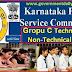 KPSC GROUP C RECRUITMENT 2017-18 | 1604 TECHNICAL, NON TECHNICAL POSTS
