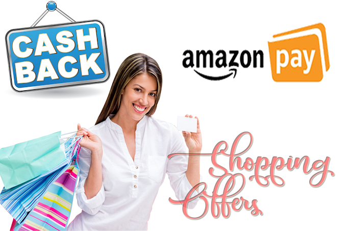 "AmazonPay Latest ""Shopping  Offer""  (jan-2019) - Step By Step Process How To Avail This Offer"