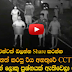 Another big problem is that a budding video CCTV accident did reverberate Padukka