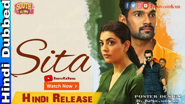Sita Telugu Hindi Dubbed Full Movie Download - Sita movie in Hindi Dubbed new movie watch movie online website Download