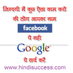 http://www.hindisuccess.com/2016/07/lacs-of-pageviews-of-blog-website-success-story-in-hindi/