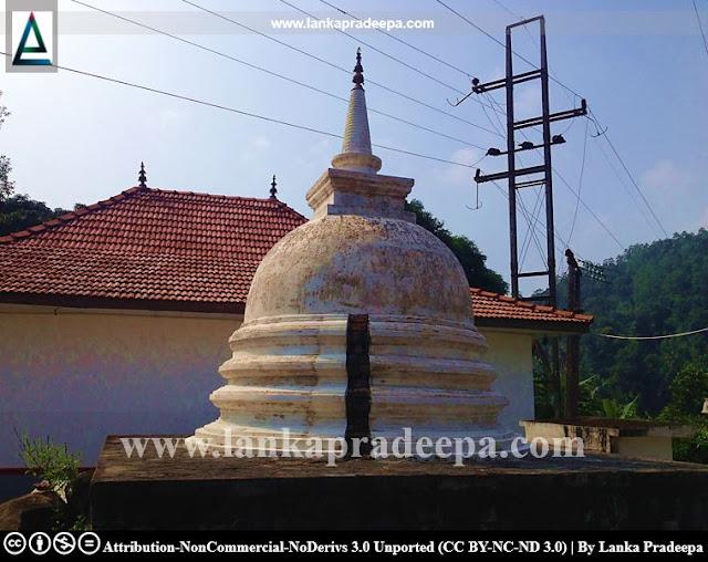 The Stupa at Uda-Aludeniya Viharaya, Gampola