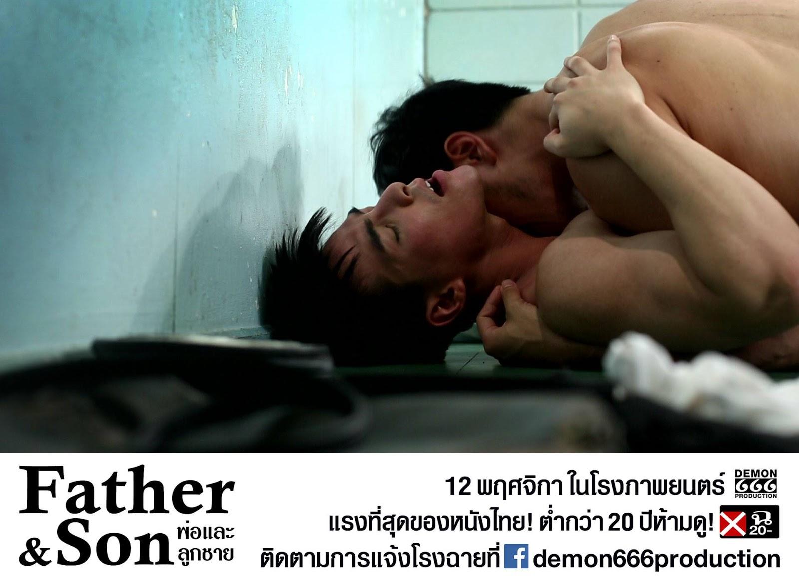 """""""Father & Son พ่อและลูกชาย"""""""