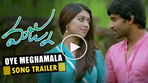 Oye Meghamala Song Trailer || Majnu Movie Songs