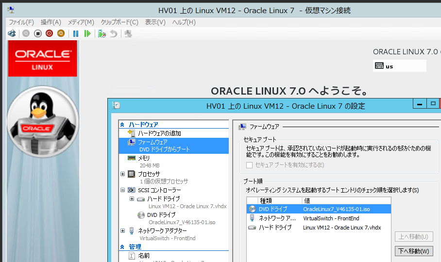 山市良のえぬなんとかわーるど: Windows Server 2012 R2 Hyper-V and Oracle ...