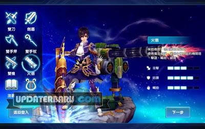 game Aura Kingdom Mobile 幻想神域 啟源女神 Apk