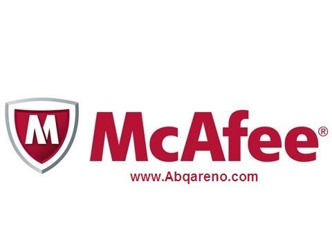 تحميل برنامج MACAFee Stringer مجانا - 2020 - 82