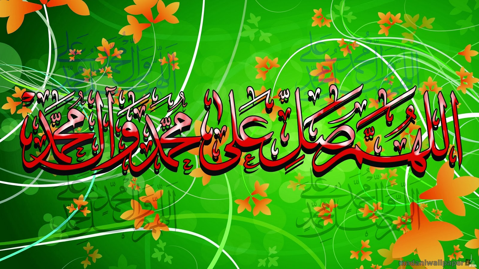 Durood Sharif Wallpapers | Latest Islamic Desktop Wallpapers