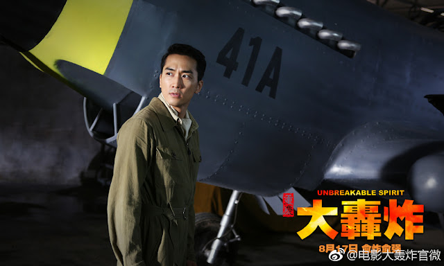 Unbreakable Spirit Song Seung Heon