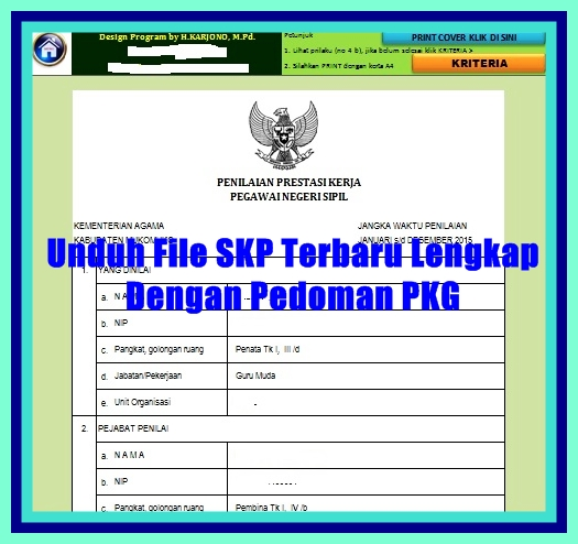 File Aplikasi SKP Lengkap Dengan Pedoman PKG Terbaru Versi 2017